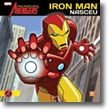 Iron Man Nasceu